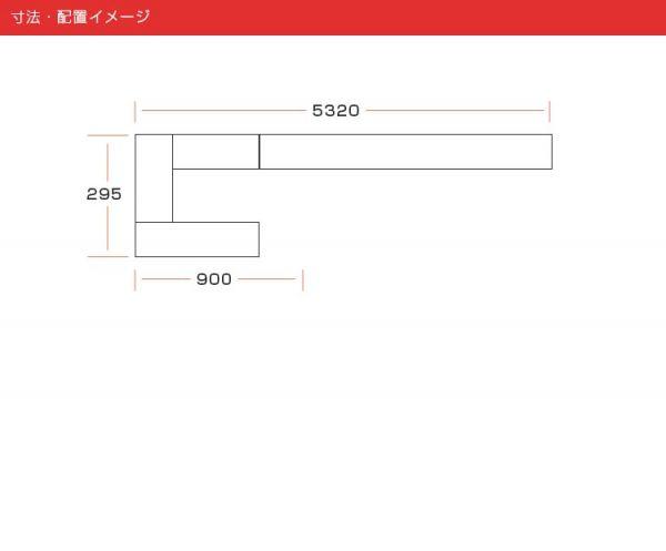 ABR63 その他 展示品 造作家具 TVボード テレビ台 システムラックセット TVは付属しません W5320 H2500_画像10