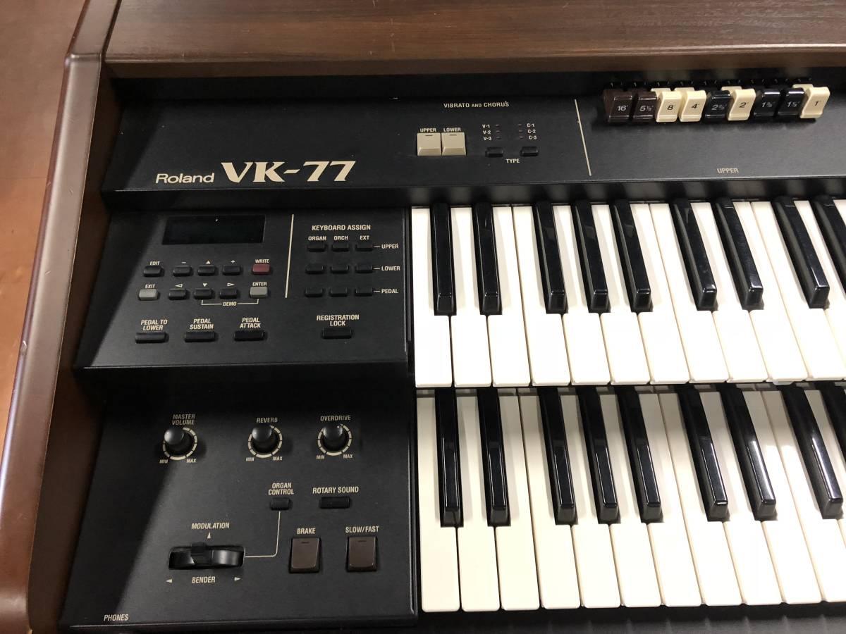 [希少 ジャンク キーボード]Roland VK-77_画像2