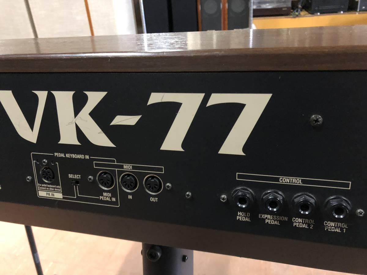 [希少 ジャンク キーボード]Roland VK-77_画像7