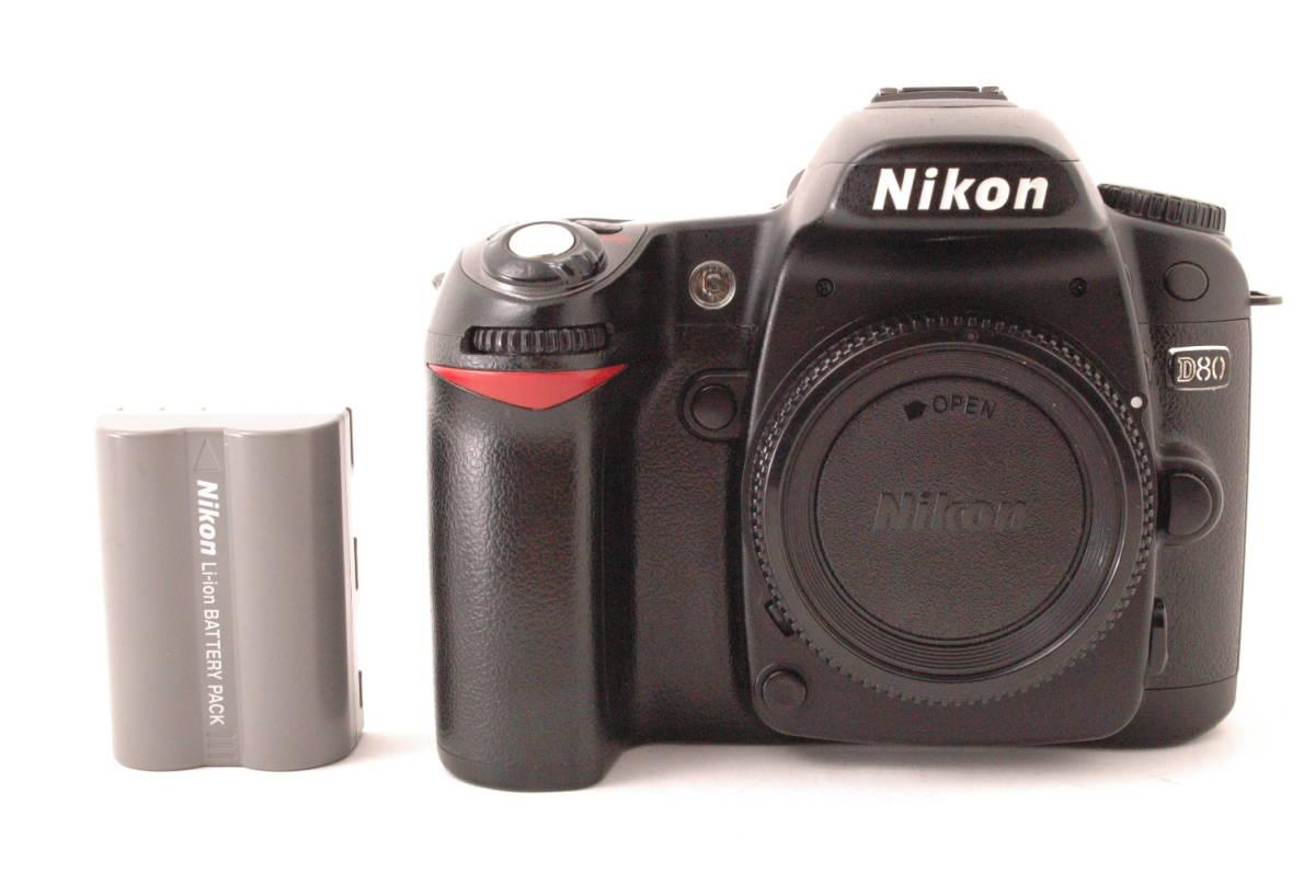 【999円スタート】 初心者必見♪ 美品良品 動作OK Nikon D80 即決送料無料 バッテリー付