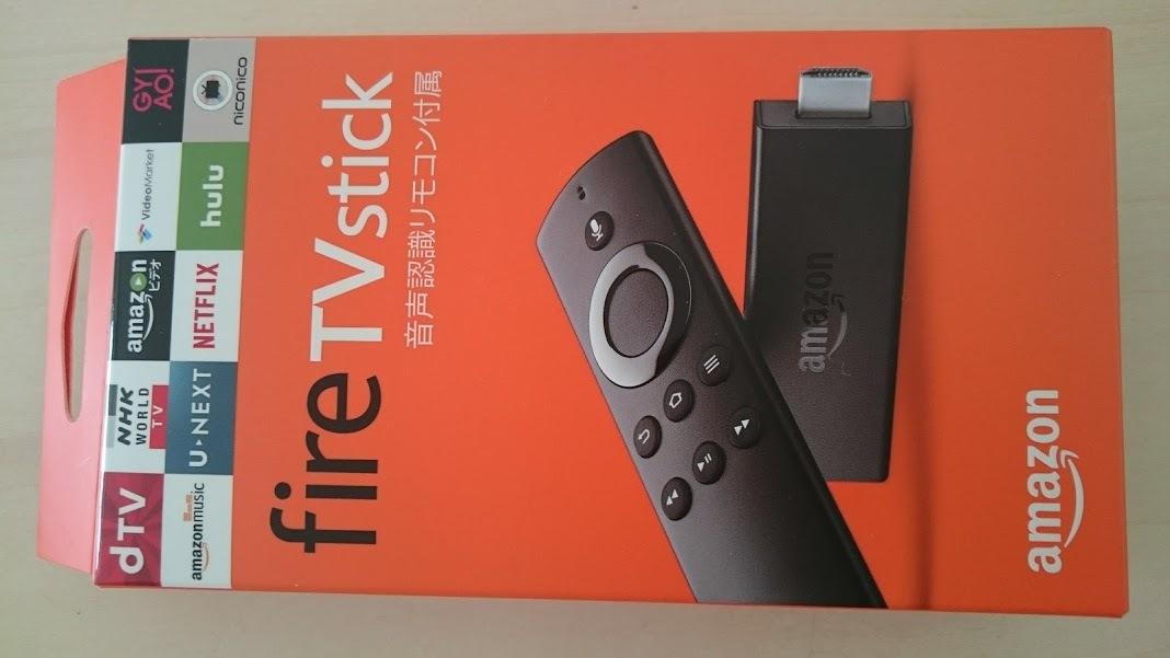送料無料☆Amazon FireTV Stick(スティック) 最新モデル(2017年版)