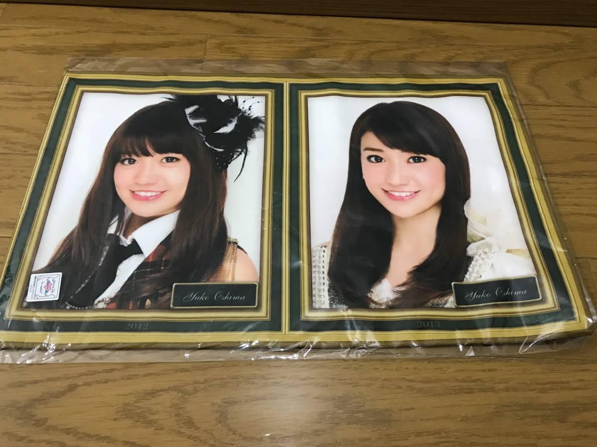 AKB48 大島優子 グッズ 多数 ショップ 写真 23枚タオル キーホルダー など _画像6