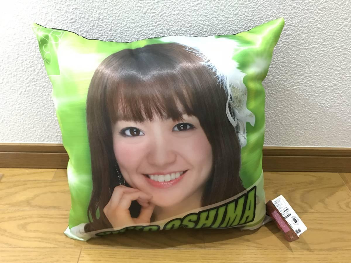 AKB48 大島優子 グッズ 多数 ショップ 写真 23枚タオル キーホルダー など _画像9