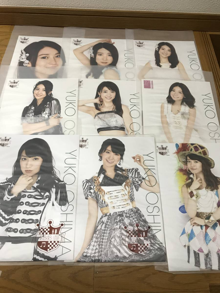 AKB48 大島優子 グッズ 多数 ショップ 写真 23枚タオル キーホルダー など _画像4
