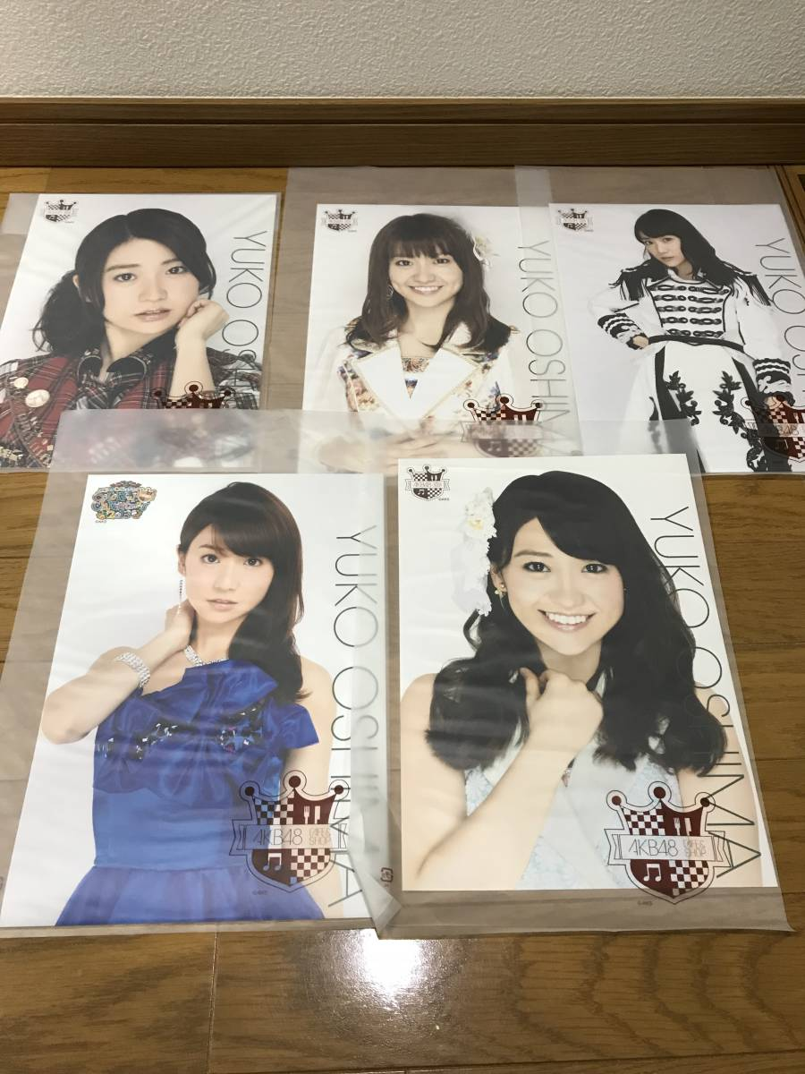 AKB48 大島優子 グッズ 多数 ショップ 写真 23枚タオル キーホルダー など _画像5