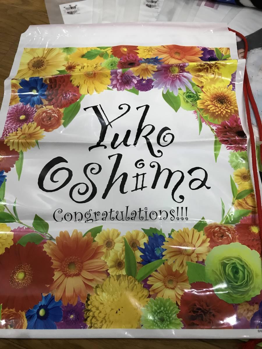 AKB48 大島優子 グッズ 多数 ショップ 写真 23枚タオル キーホルダー など _画像10