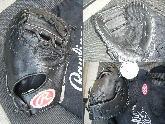 送料込 【超美品】Rawlings ローリングス 一般硬式 一塁手 ファーストミット R-9WBF B260908 紐切れ破れ無し 定価5万円近い高級 ハイエンド