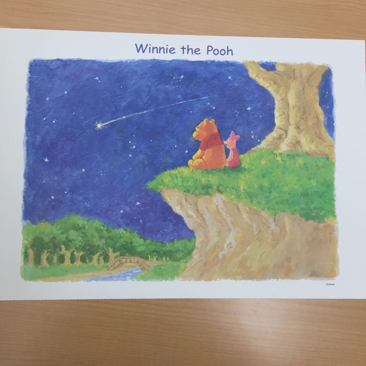 セール★ Winnie the Pooh くまのプーさん ポスター 2_画像1