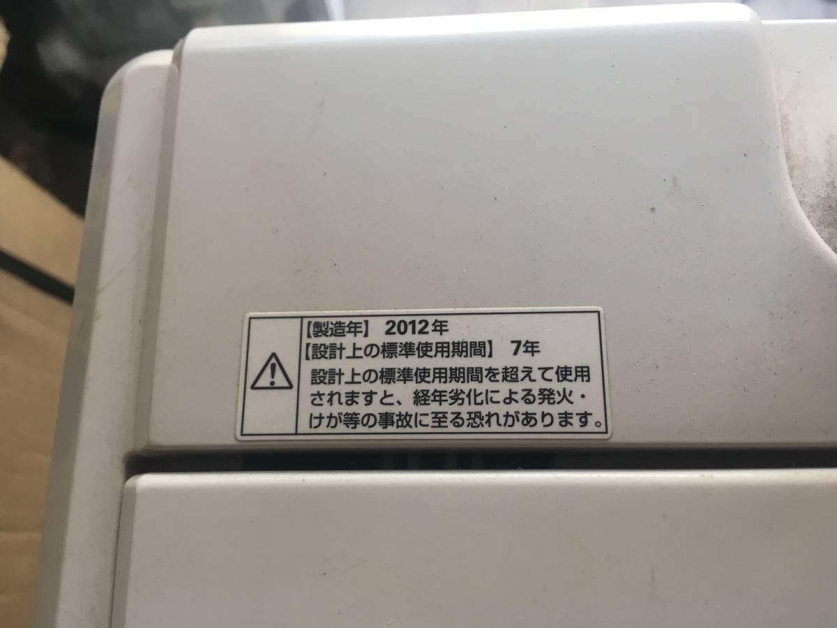MUJI★ 無印良品 ★全自動洗濯機 ★4.5kg★ AQW-MJ45★12年製_画像9