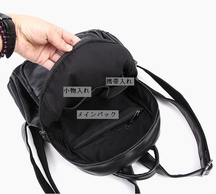 新品 レディース リュックサック ファッション 軽量 通勤 通学 本革 黒_画像7