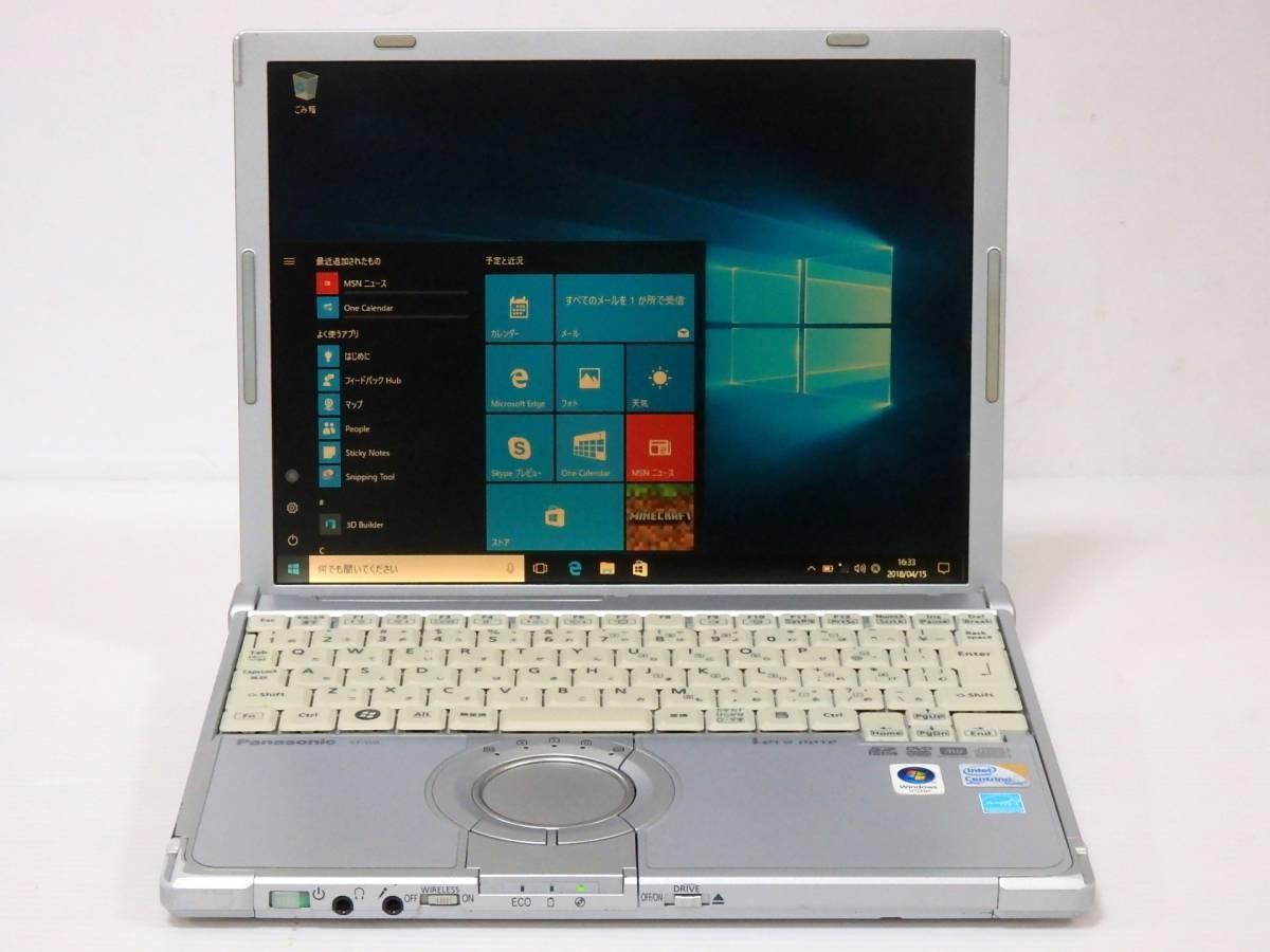 Lets note【超低電圧Core U9400/メモリ 4GB/HDD 160GB 快適♪】型番 CF-W8GWDAJS/■スーパーマルチ/12.1型W/無線 Wi-Fi■最新 Win 10