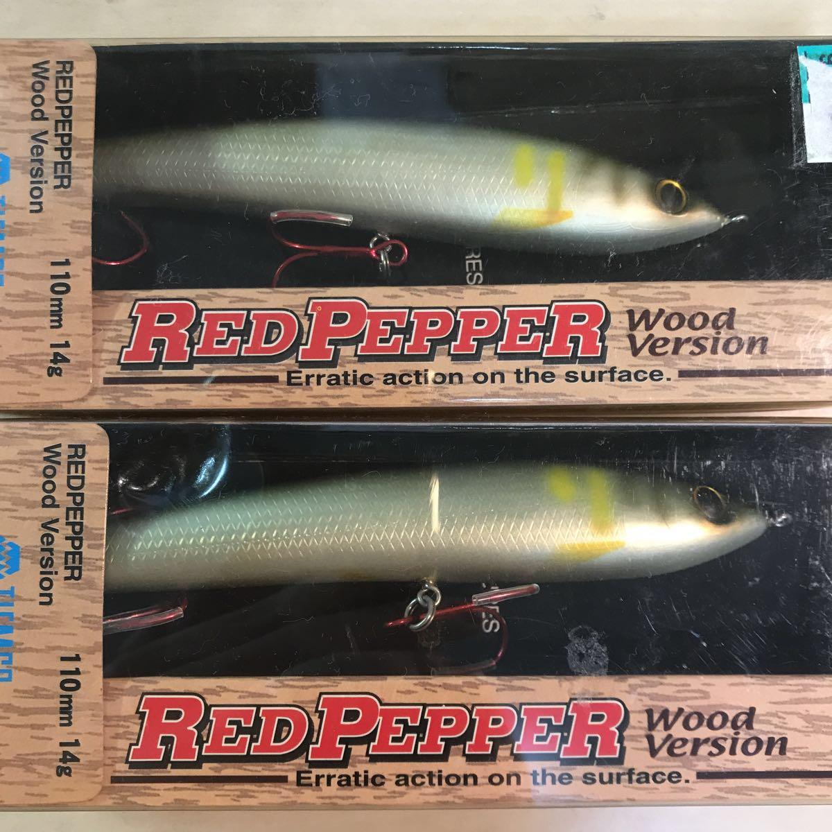 REDPEPPER Wood Version TIEMCO 110mm 14g レッドペッパー ウッドバージョン ティムコ デッドストック 新品未使用_画像4