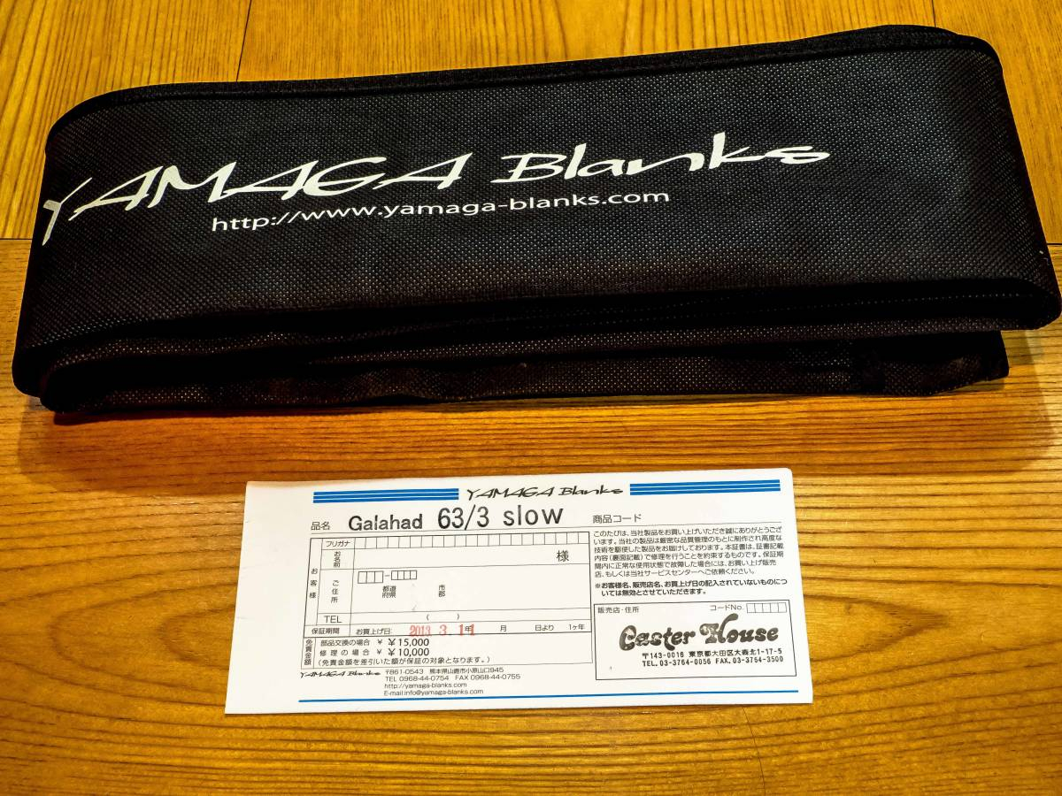 YAMAGA Galahad 63/3 slow ヤマガブランクスギャラハド63/3スロー_画像2