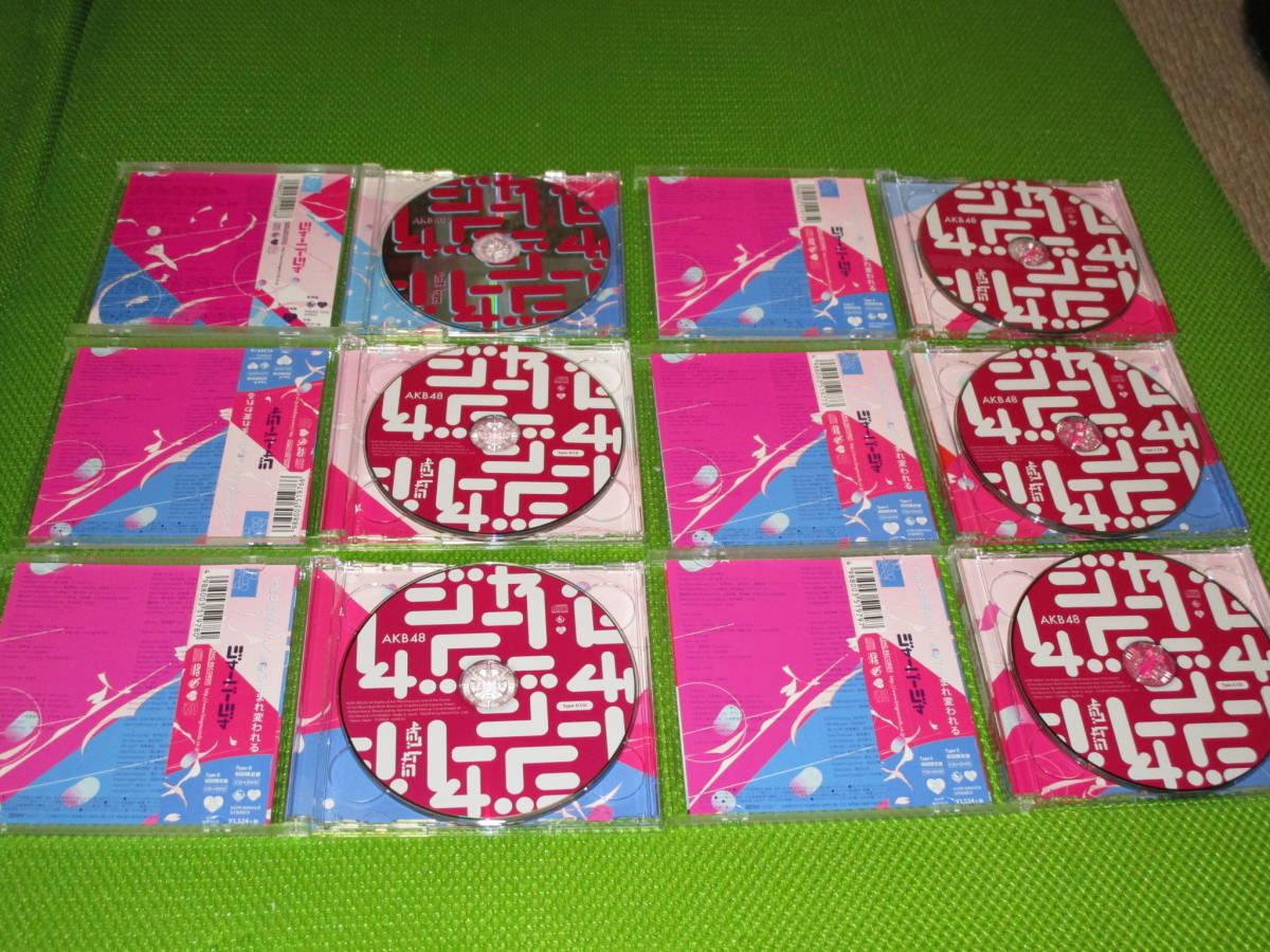 【美品】 AKB48 51stシングル 『ジャーバージャ』 CD+DVD 初回限定盤 Type-A,B,C,D,E,& 劇場盤 6種 6枚セット ★激安1円~★_画像3