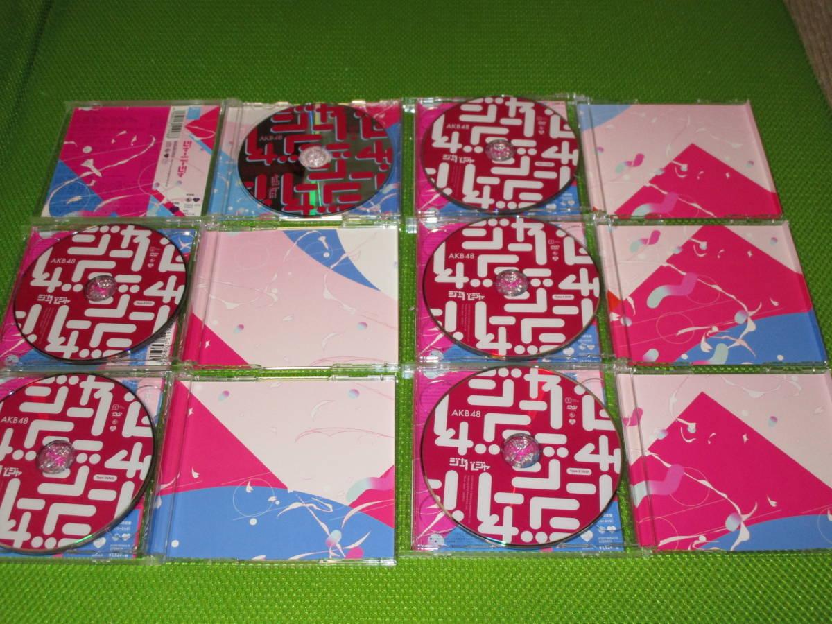 【美品】 AKB48 51stシングル 『ジャーバージャ』 CD+DVD 初回限定盤 Type-A,B,C,D,E,& 劇場盤 6種 6枚セット ★激安1円~★_画像4