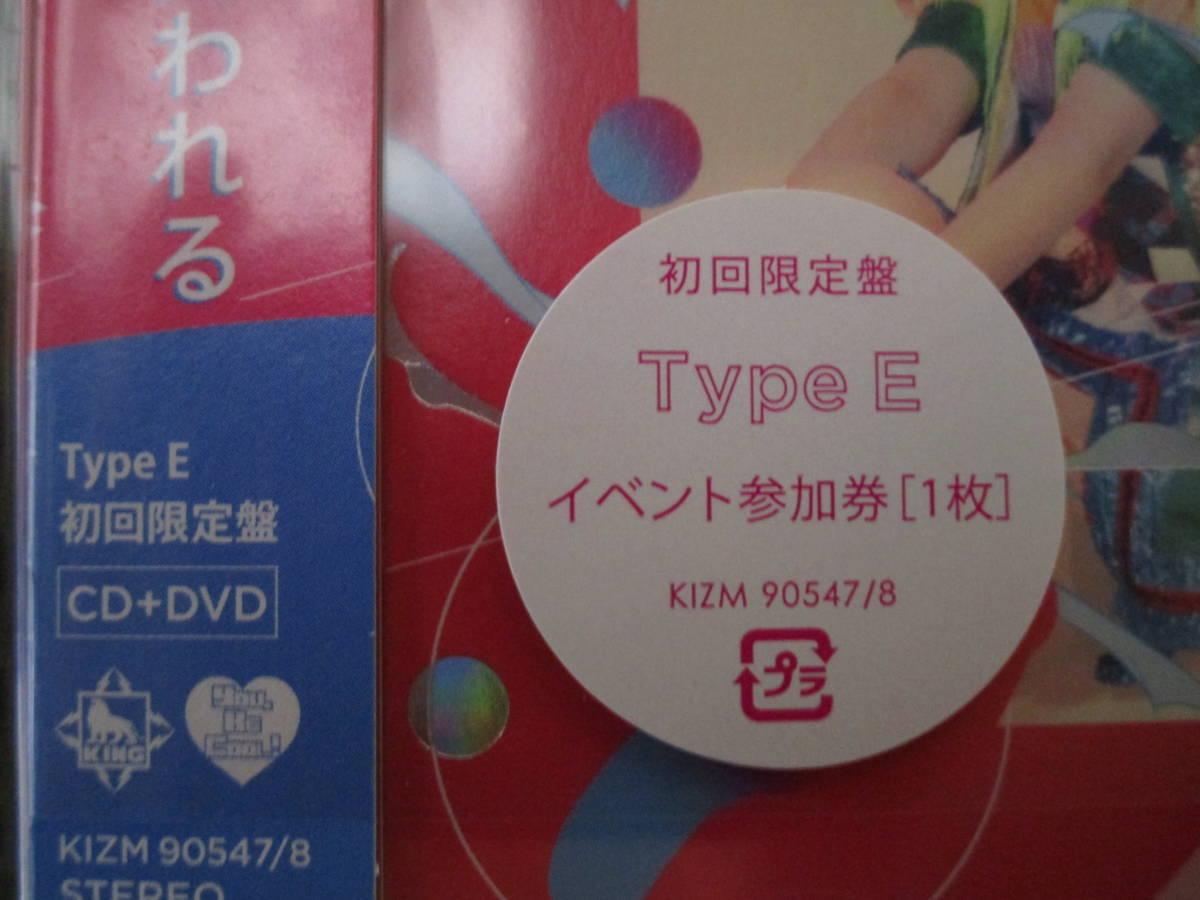 【美品】 AKB48 51stシングル 『ジャーバージャ』 CD+DVD 初回限定盤 Type-A,B,C,D,E,& 劇場盤 6種 6枚セット ★激安1円~★_画像7