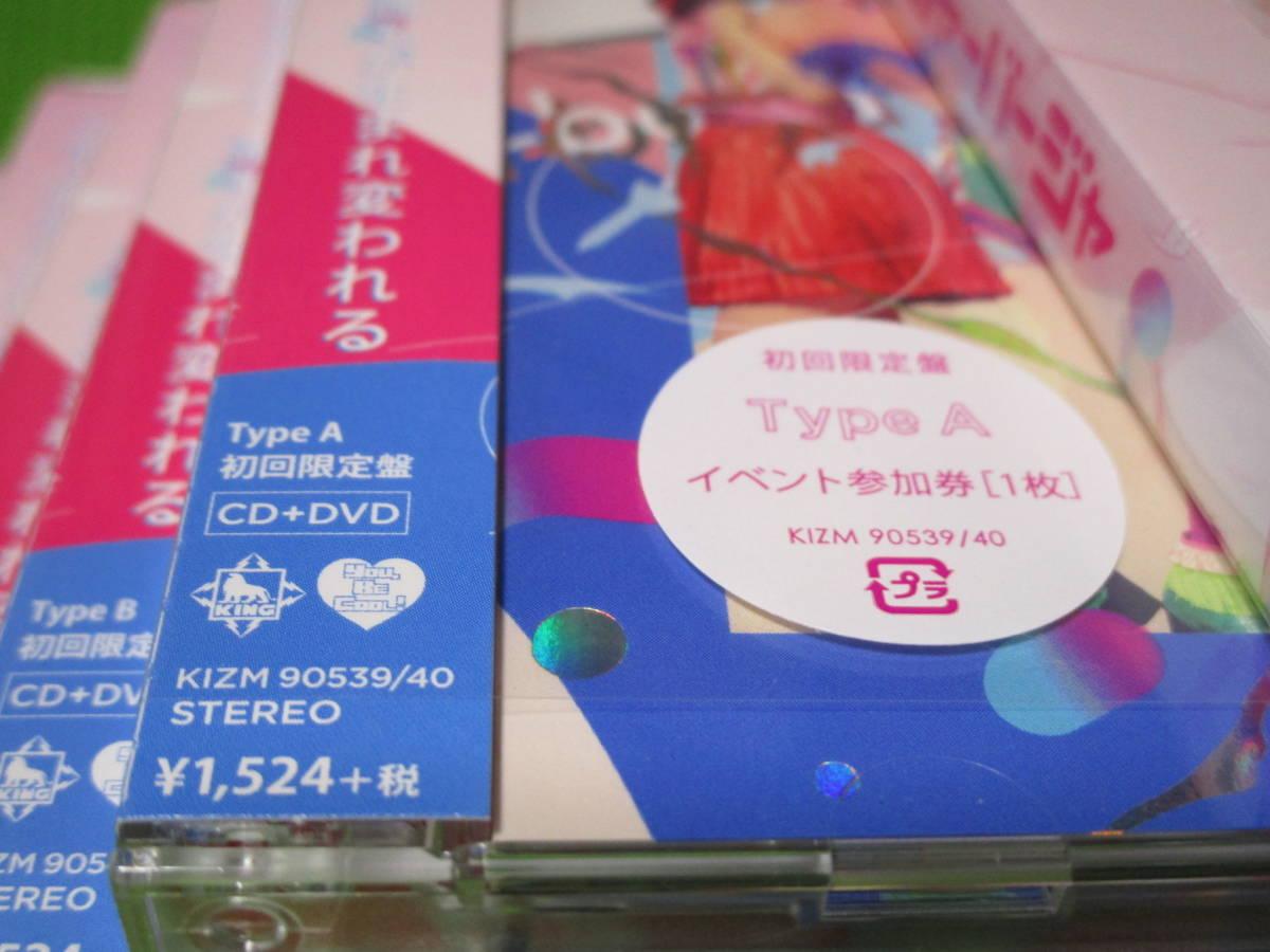 【美品】 AKB48 51stシングル 『ジャーバージャ』 CD+DVD 初回限定盤 Type-A,B,C,D,E,& 劇場盤 6種 6枚セット ★激安1円~★_画像9