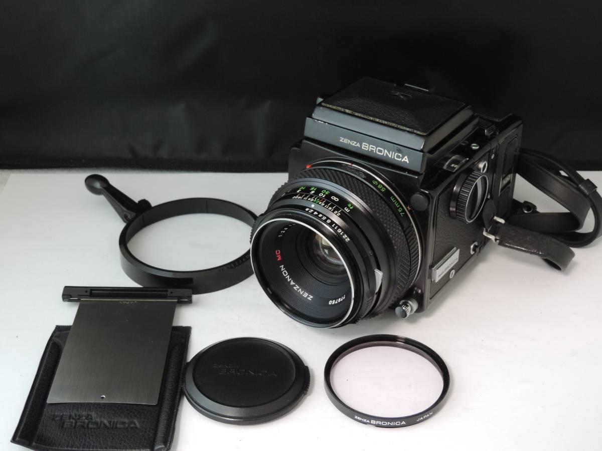 ZENZA BRONICA ゼンザブロニカ/中判カメラ/フィルムカメラ/ブラック/ETR/M52 27370/ZENZANON MC/f=75㎜/f:2.8/T186