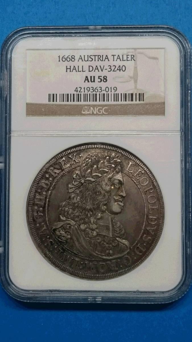 神聖ローマ帝国 レオポルトⅠ世 ターラー銀貨 1668年 NGC鑑定 AU58 オーストリア