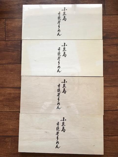 【1円スタート・激安処分】 キ: 小豆島手延べそうめん 素麺 SS050 定価5400円×4個 同梱不可_画像3