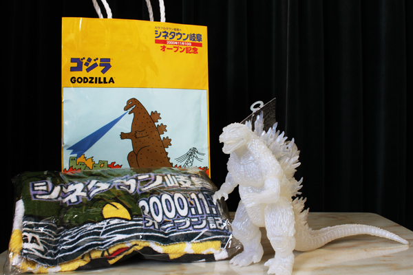 非売品 ゴジラフィギュア 映画館オープン関係者記念品 ゴジラタオル ペーパーバッグ付き