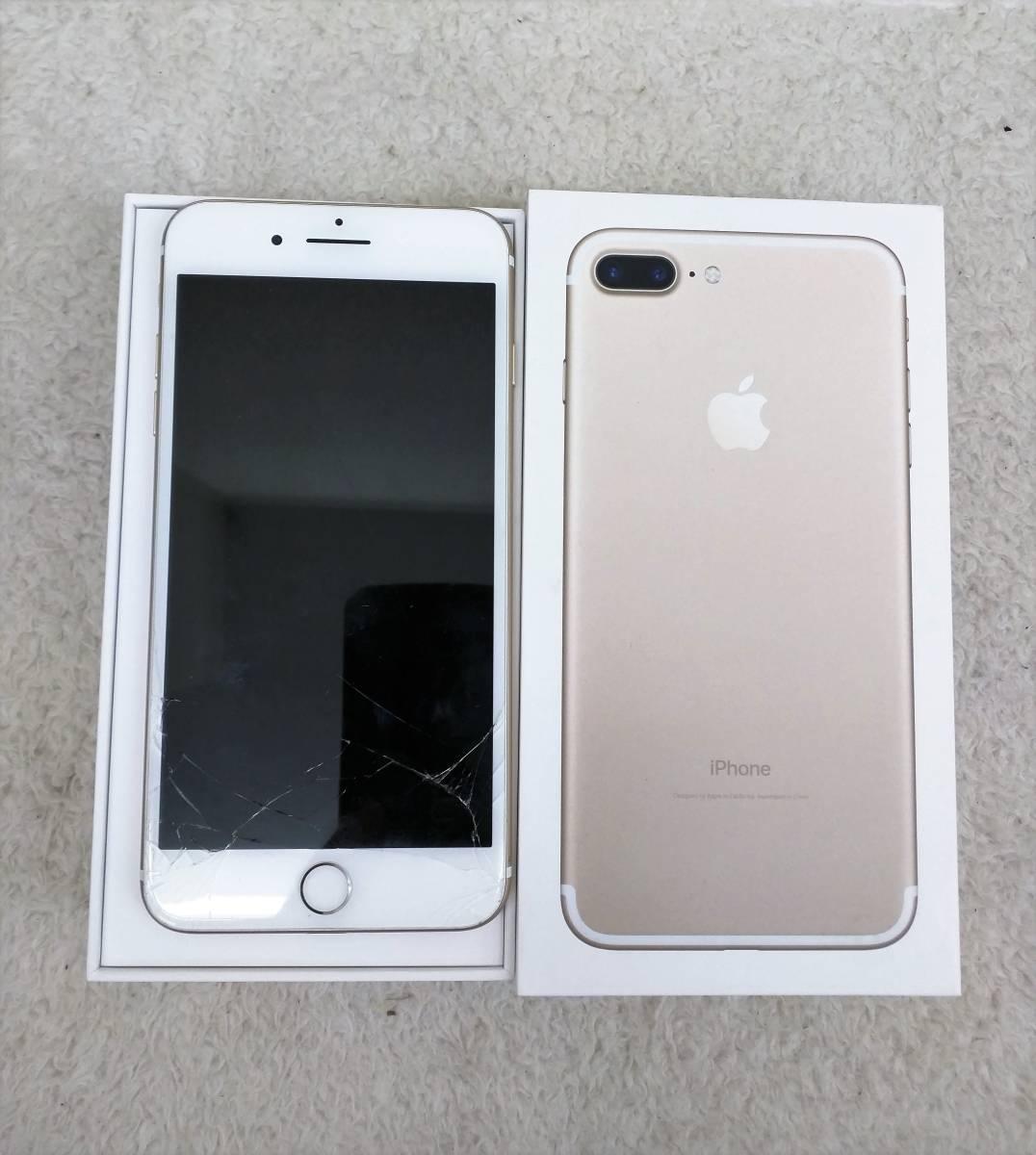 【中古】iPhone7plus 128GB Gold ソフトバンク 画面割れ 初期化済 アクティベーションロックなし