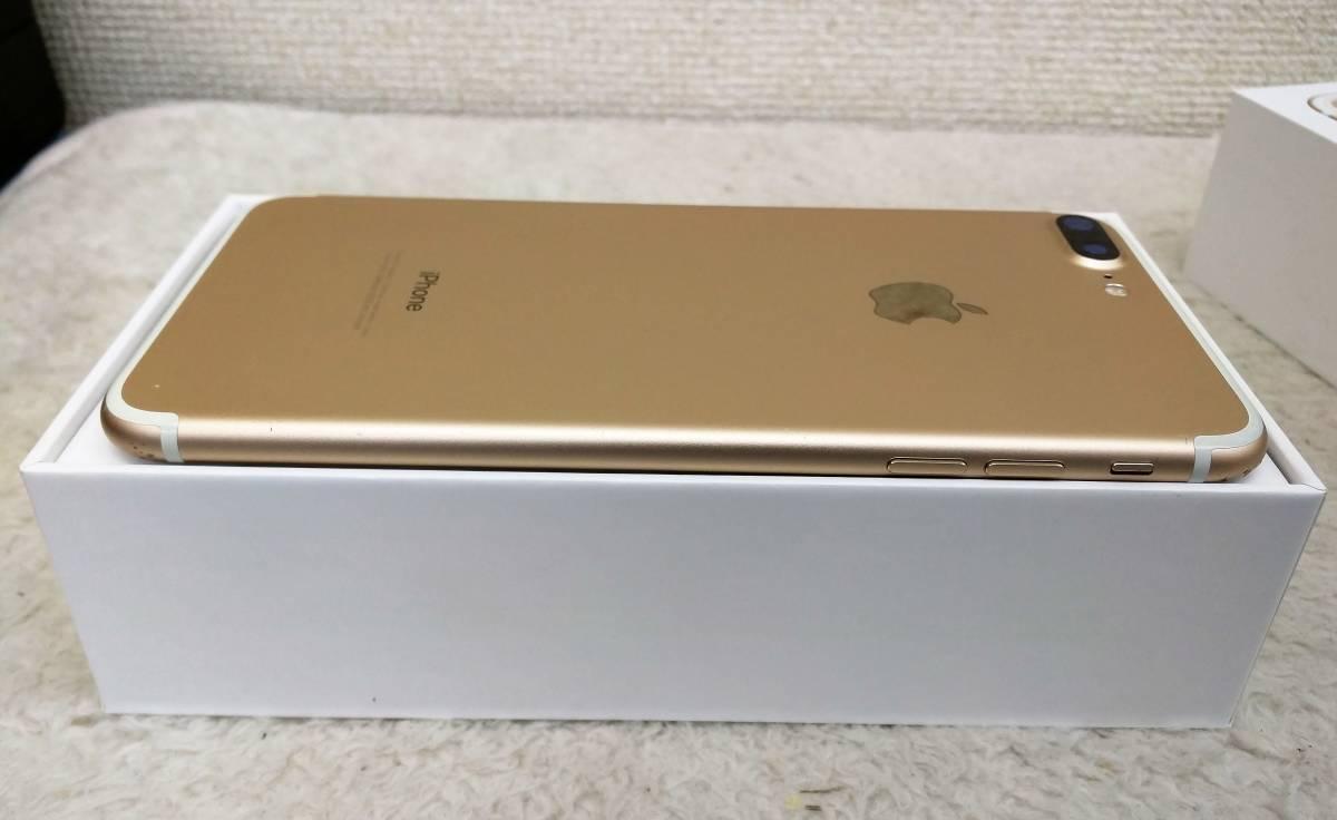 【中古】iPhone7plus 128GB Gold ソフトバンク 画面割れ 初期化済 アクティベーションロックなし_画像6