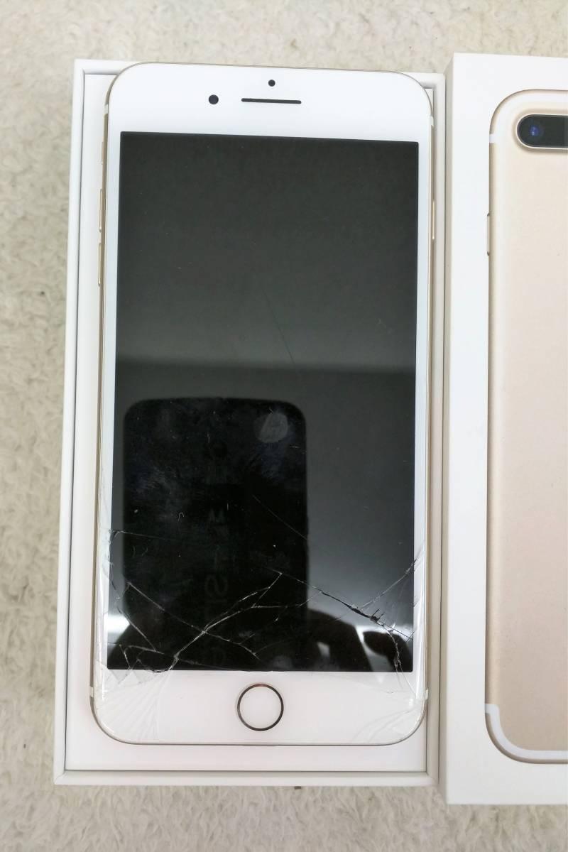 【中古】iPhone7plus 128GB Gold ソフトバンク 画面割れ 初期化済 アクティベーションロックなし_画像2