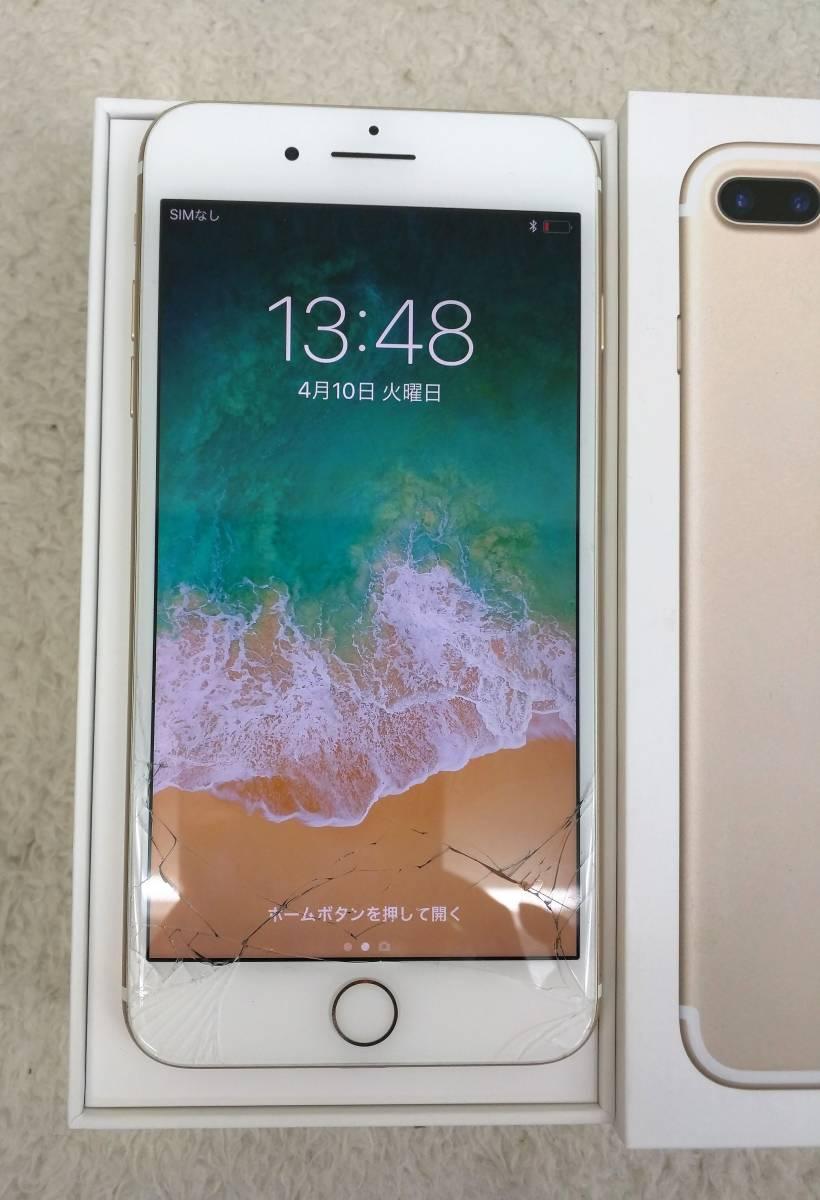 【中古】iPhone7plus 128GB Gold ソフトバンク 画面割れ 初期化済 アクティベーションロックなし_画像3