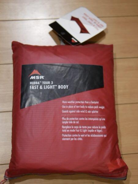 日本未発売 新品 MSR Hubba Tour Fast & Light Body 3 Person テント 3人用 軽量_画像1