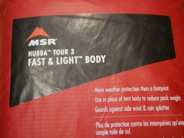 日本未発売 新品 MSR Hubba Tour Fast & Light Body 3 Person テント 3人用 軽量_画像2