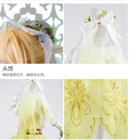 【即納】 コスプレ衣装 FGO Fate/Grand Order ネロ・クラウディウス 花嫁 豪華版 風 セット_画像8