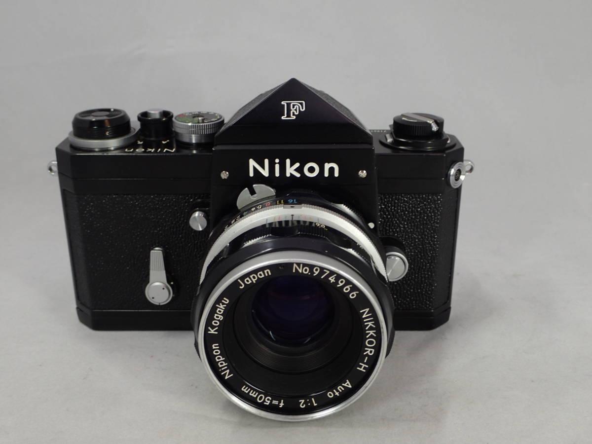 NIKON F ブラック ニコン エフ + NIKKOR-H Auto 50㎜f2 箱付 動作確認済み_画像2