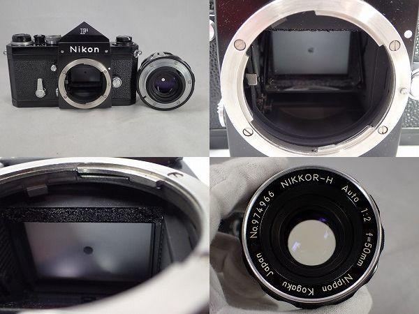 NIKON F ブラック ニコン エフ + NIKKOR-H Auto 50㎜f2 箱付 動作確認済み_画像9