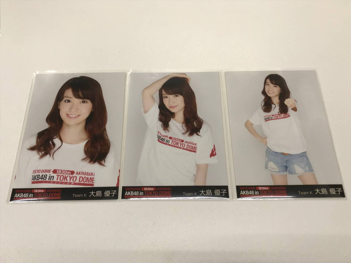 AKB48 卒業生 大島優子 1830m TOKYO DOME 生写真 コンプ