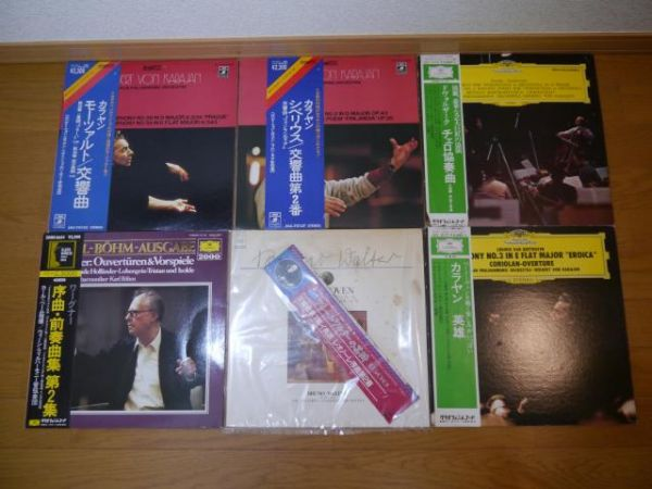 【大量】クラシック各種LP56枚【おまとめ】_画像2
