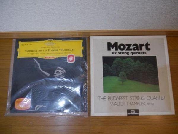 【大量】クラシック各種LP56枚【おまとめ】_画像10
