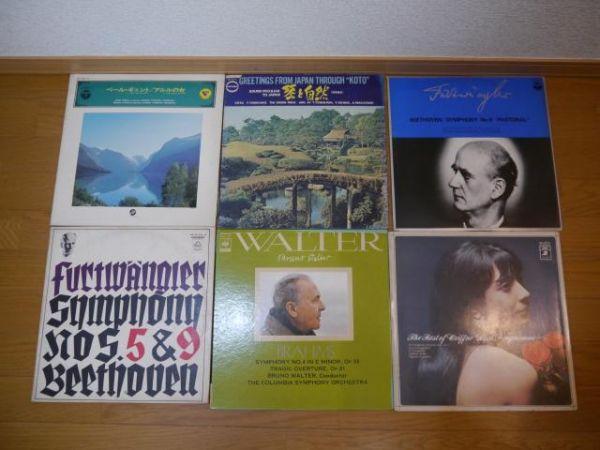 【大量】クラシック各種LP56枚【おまとめ】_画像5