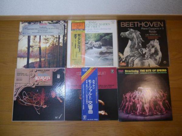 【大量】クラシック各種LP56枚【おまとめ】_画像6