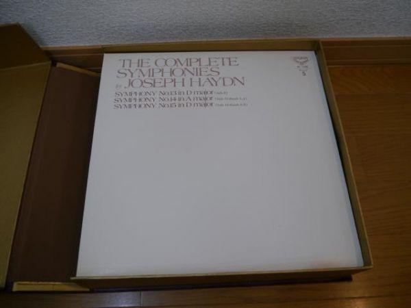 【23枚組BOXセット】ドラティ/ハイドン交響曲全集 Ⅰ_画像5