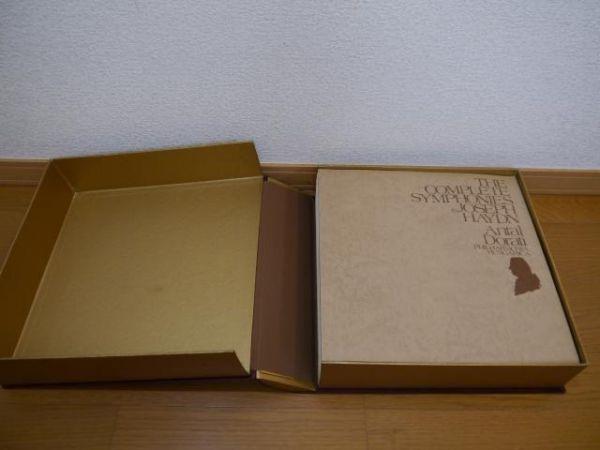 【23枚組BOXセット】ドラティ/ハイドン交響曲全集 Ⅰ_画像4