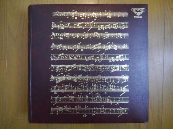 【23枚組BOXセット】ドラティ/ハイドン交響曲全集 Ⅰ