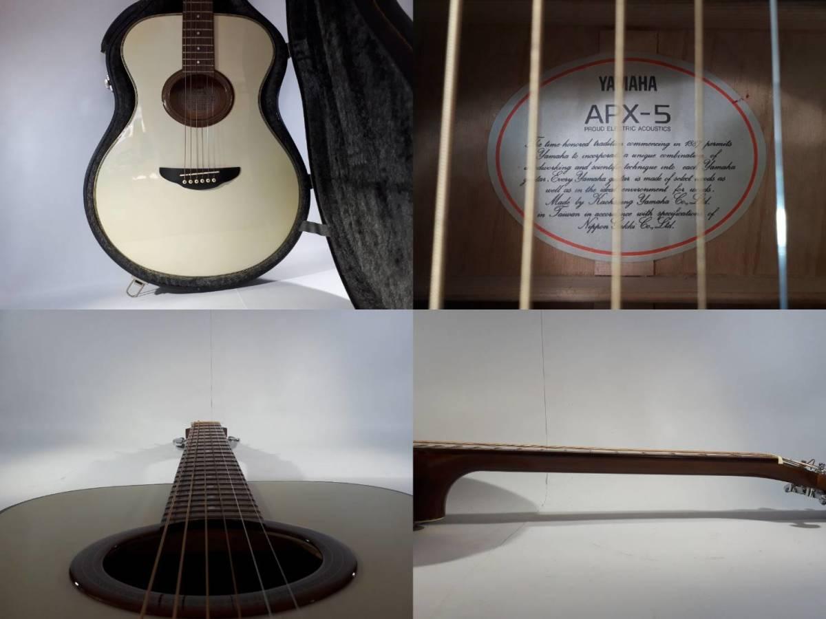 [32]YAMAHA APX-5 エレアコ ギター ハードケース付_画像2