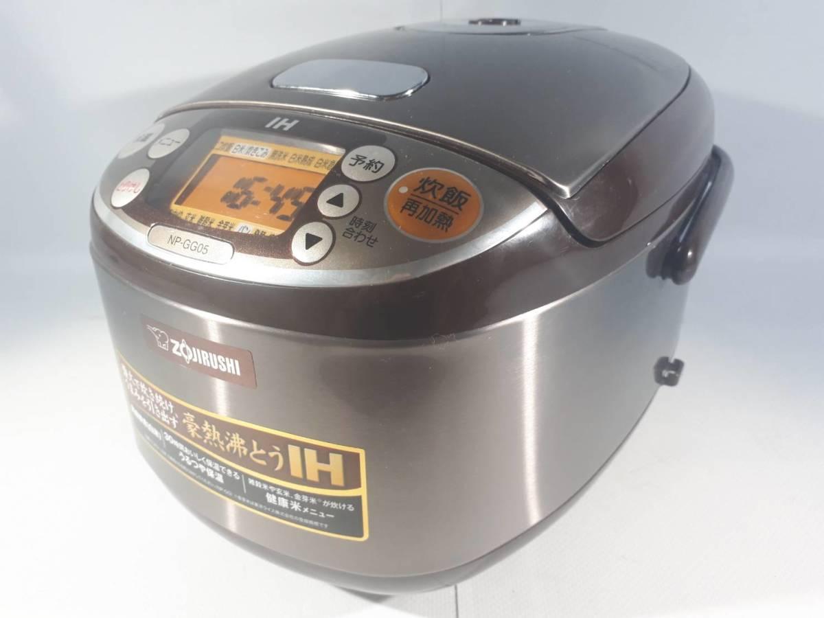[48]ZOJIRUSHI NP-GG05 XT ステンレスブラウン IH 3合炊き 炊飯器