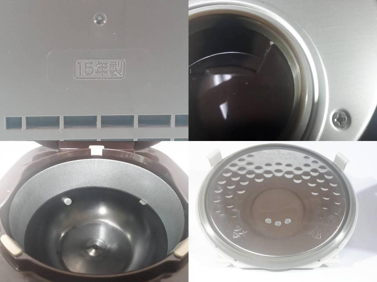 [48]ZOJIRUSHI NP-GG05 XT ステンレスブラウン IH 3合炊き 炊飯器_画像3