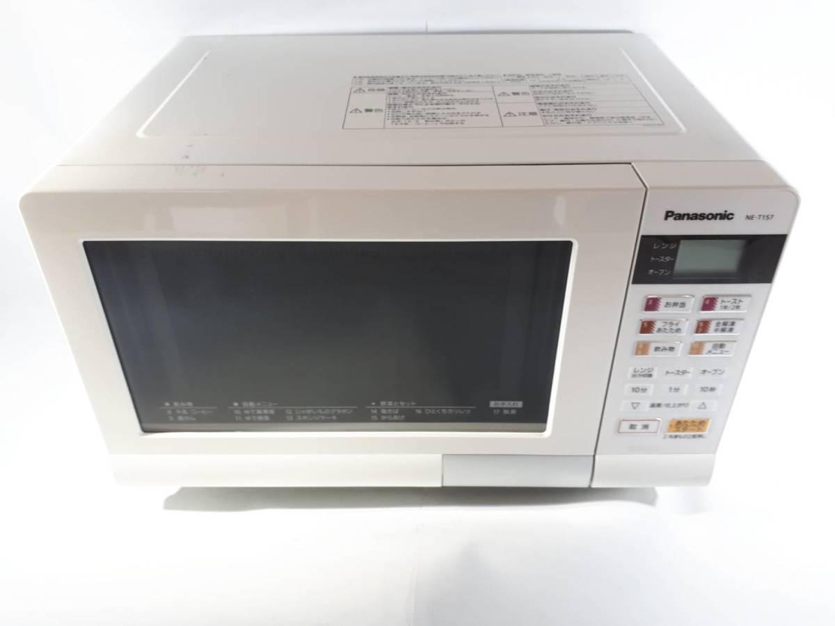 [55]Panasonic NE-T157 W オーブンレンジ 2015年製