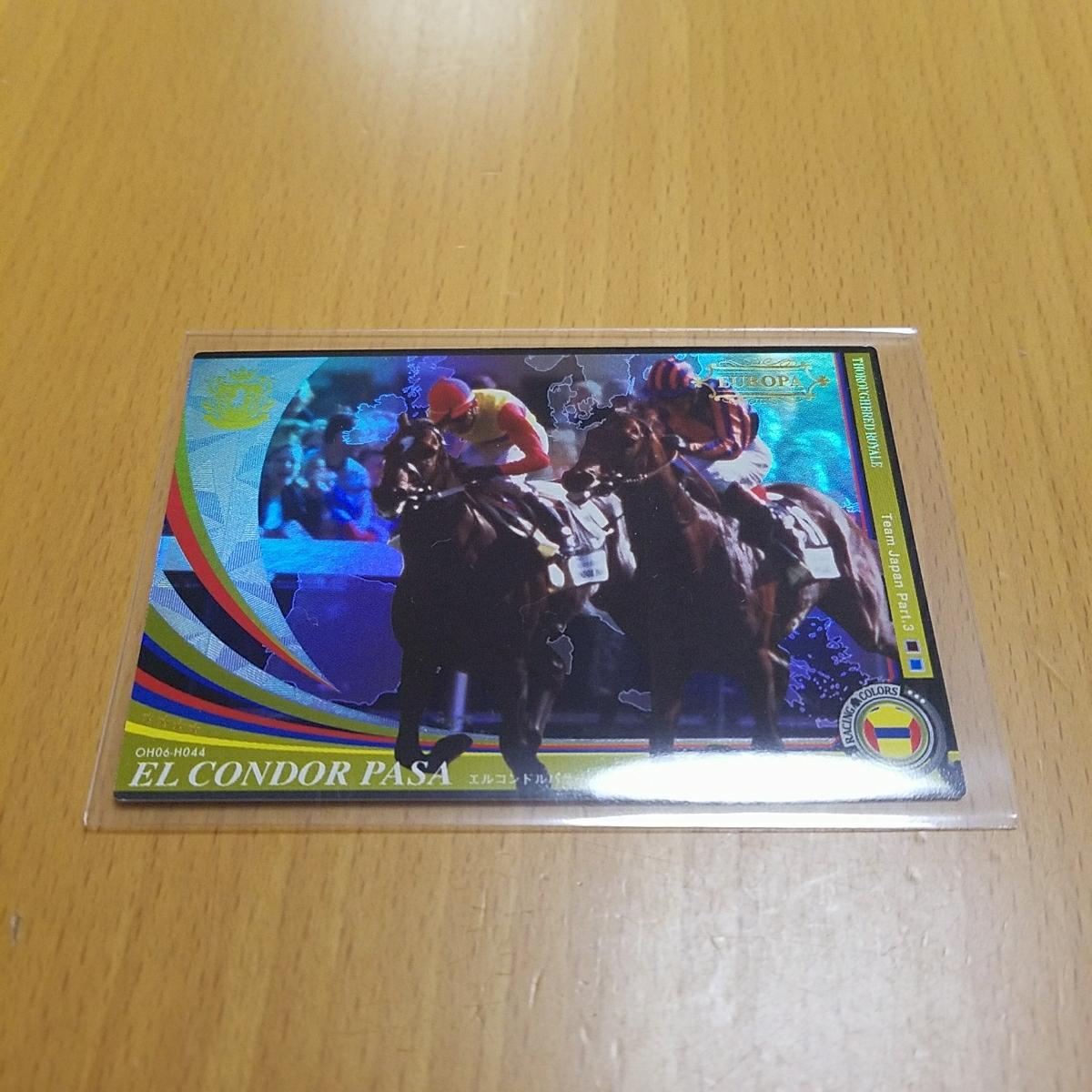 競馬カード★オーナーズホース06★サラブレッドロワイヤル★SRエルコンドルパサー★凱旋門賞1999★