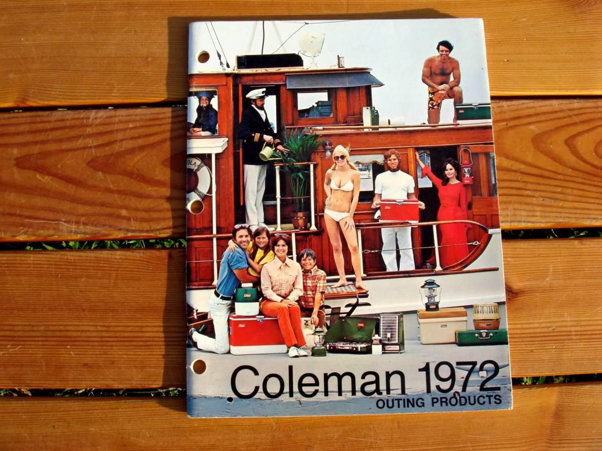 稀少資料【Coleman】美本★米国コールマン★OUTING PRODUCTS Catalog 1972★入手困難♪_入手困難★Coleman 1972ed♪