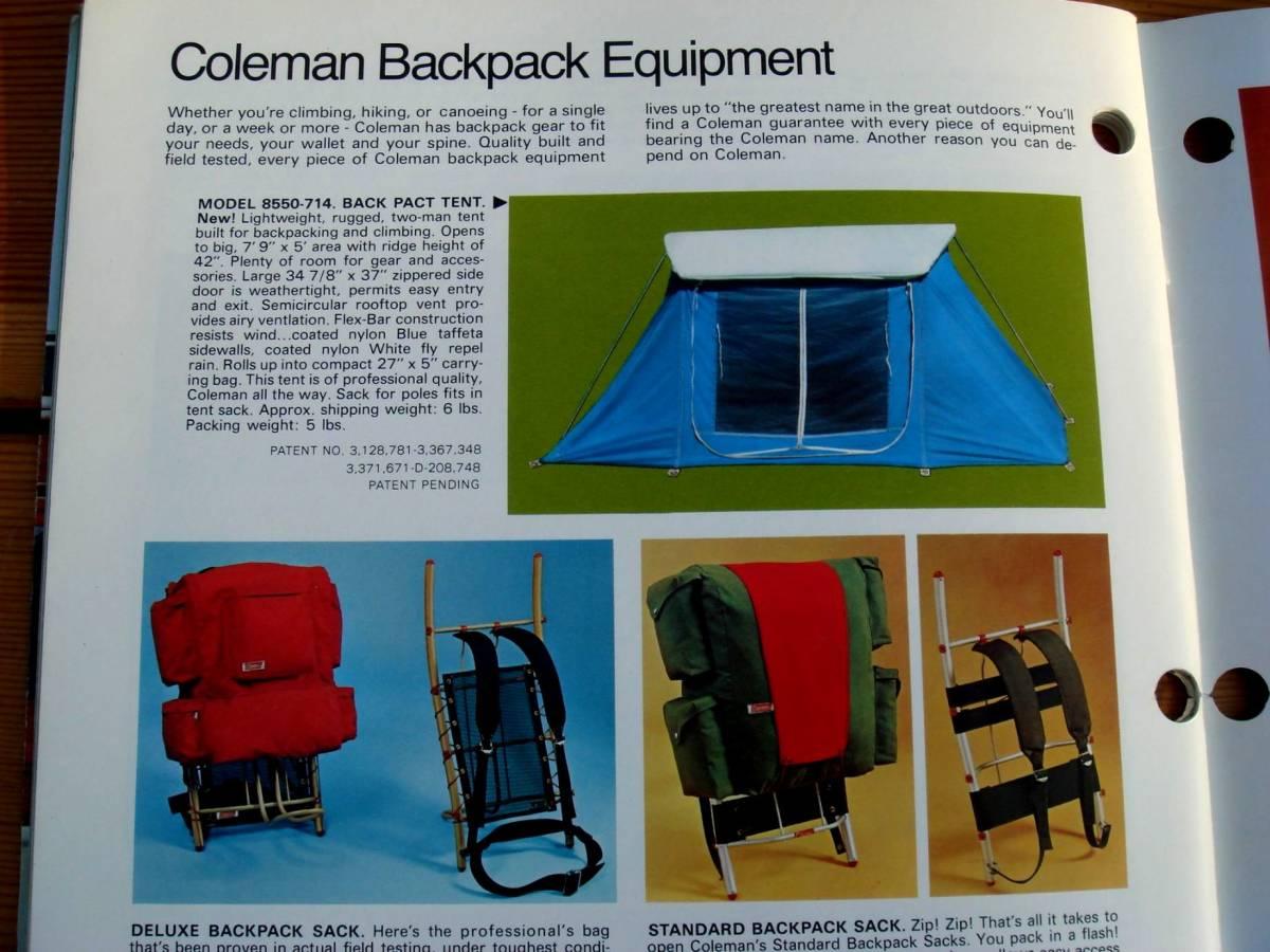 稀少資料【Coleman】美本★米国コールマン★OUTING PRODUCTS Catalog 1972★入手困難♪_稀少OLYMPICモデル♪