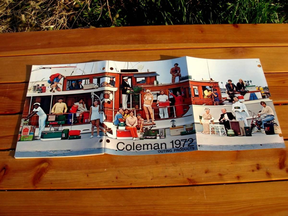 稀少資料【Coleman】美本★米国コールマン★OUTING PRODUCTS Catalog 1972★入手困難♪_70年代見開き表紙仕様♪